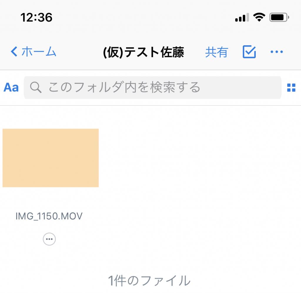 動画ファイルの共有方法 | 前田真彦のホームページ